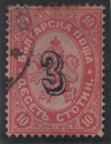 Estampilla Bulgaria Yv. 24