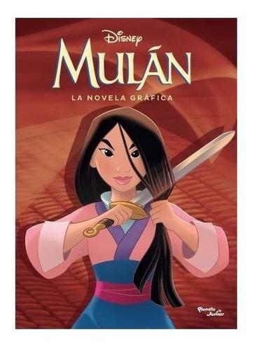 Imagen 1 de 2 de Mulán - La Novela Gráfica - Disney