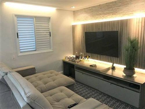 Apartamento Com 2 Dormitórios À Venda, 75 M² Por R$ 595.000,00 - Jardim Marajoara - São Paulo/sp - Ap2737