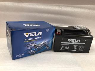 Bateria Ytx7a-bs Zanella Rx 150 / Vx 150 En Salta Y Jujuy