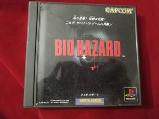 Biohazard - Resident Evil 1 - Ps1 - Playstation