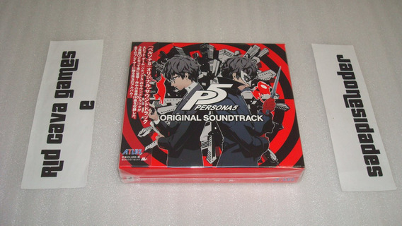 Persona 5 Original Soundtrack Box Japan