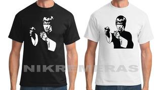 Remeras Premium Bruce Lee,kung Fu,artes Marciales,cine,dvd