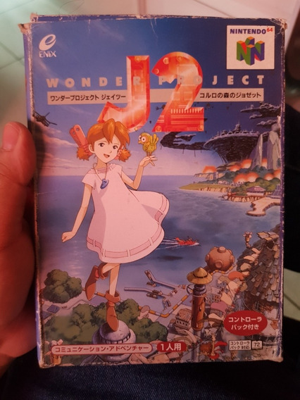 J2 Wonder Project N64 Original
