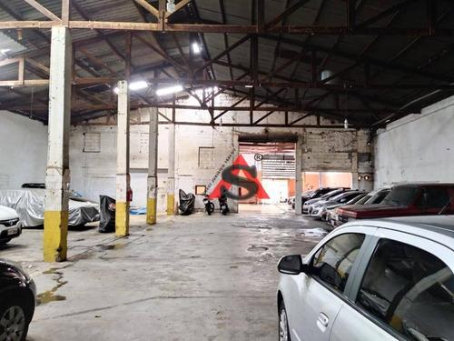 Terreno À Venda, 1240 M² Por R$ 4.500.000,00 - Vila Gumercindo - São Paulo/sp - Te0490