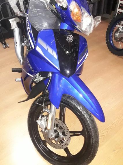 Yamaha 110 Crypton No Wave, Zb, Smash, Gilera+ Palermo Bikes