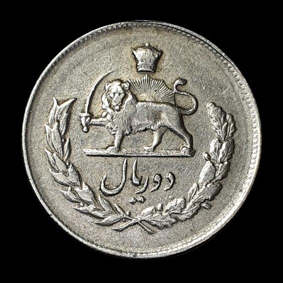 Ch C / Iran, 2 Rials 1953 - Km 1148 Reza Pahlevi