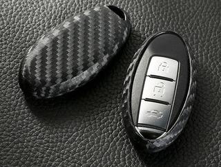 Funda Para Llave Nissan Fibra De Carbono