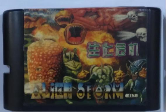 Cartucho Alien Storm Mega Drive
