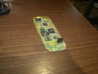 Placa Nokia 2300 Desbloqueado