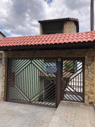 Imagem 1 de 30 de Sobrado A Venda No Jardim Nossa Senhora Do Carmo - So12086
