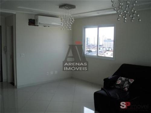 Imagem 1 de 14 de Apartamento - 220