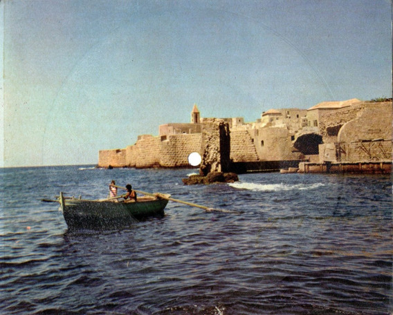 Tarjeta Postal Sonora Antigua - Israel Acre Fortress