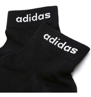 de ultramar búnker Se infla  Tobilleras Pesas Adidas en Mercado Libre Colombia