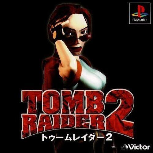 Tomb Raider 2 Original Ps1 - Versão Japonesa (disco)