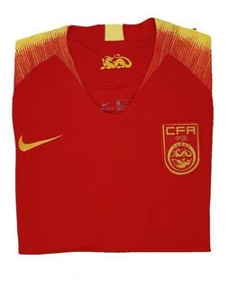 Camisa China 2018 / 19 (home)