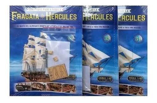 Fragata Hercules Salvat