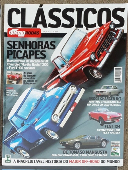 4 Rodas Classicos F100 Marta Charge Tomazo Frete Gratis