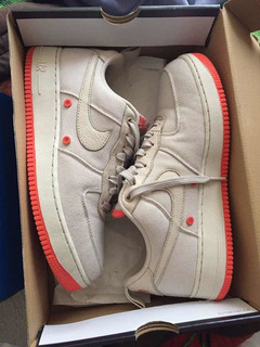 Air Force One 7.5mx
