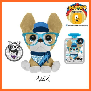 Trendy Dogs Alex
