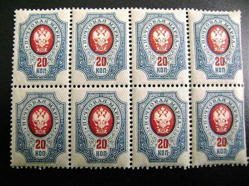 Imagen 1 de 7 de Antiguas Estampillas Rusas Sc#82, 83, 92, 110 & 111 Mnh