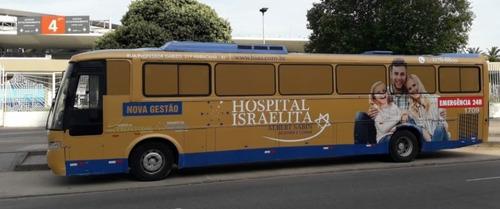Imagem 1 de 5 de O400 Busscar