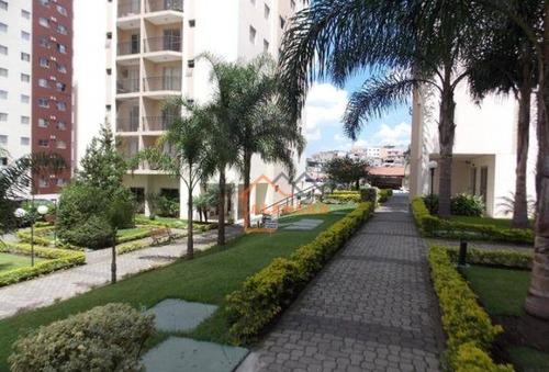 Imagem 1 de 19 de Apartamento À Venda, 56 M² Por R$ 270.000,00 - Vila Formosa - São Paulo/sp - Ap0191
