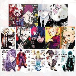 Colección Completa Libros Manga Tokio Ghoul Tomos 1 Al 14