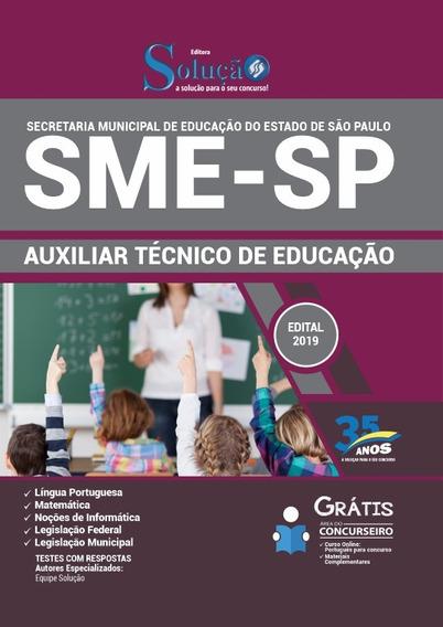 Apostila Sme Sp 2019 - Auxiliar Técnico De Educação