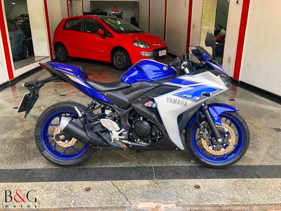 Yamaha Yzf R-3 320cc Abs - 2016