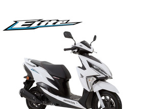 Honda New Elite 0km Elite Financio Permuto Dbm Motos