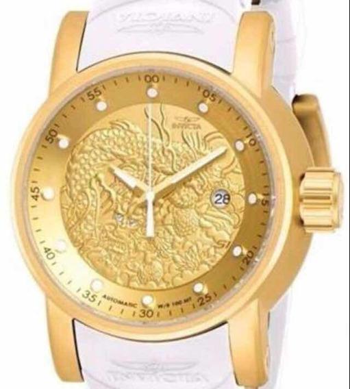 Relógio Invicta Yakusa 19546 - Dourado Branco Masculino
