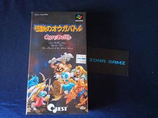Ogre Battle Super Famicom Sfc Zonagamz
