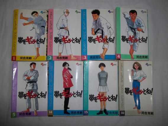 8 Livros New Wave Judo Comic Em Japones Numeros No Anuncio