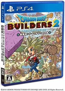 Square Enix Dragon Quest Builders 2 Hakaishin Sidoh A Karapp