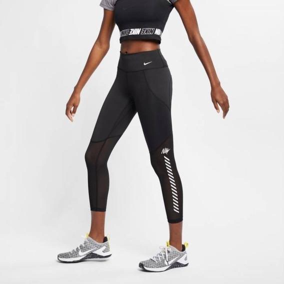 amplia gama a pies en venta barata del reino unido Ropa Para Gym Mujer Marca Nike en Mercado Libre México