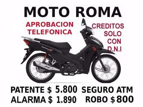 Honda Wave 110 Motoroma