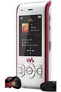 Celular Sony Ericsson W595 Walkman 3mpx + Regalos! Nuevo