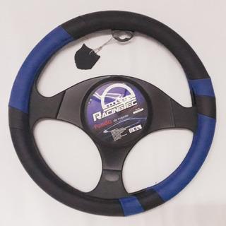 Funda Cubre Volante Vinipiel Tsuru Chevy Aveo Jetta Pointer