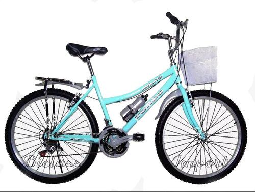Bicicleta Dama Con Canasta Parrilla Aro Aluminio 18v Liviana