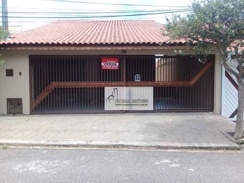 Casa Com 3 Dormitórios À Venda, 128 M² Por R$ 375.000,00 - Wanel Ville - Sorocaba/sp - Ca2045