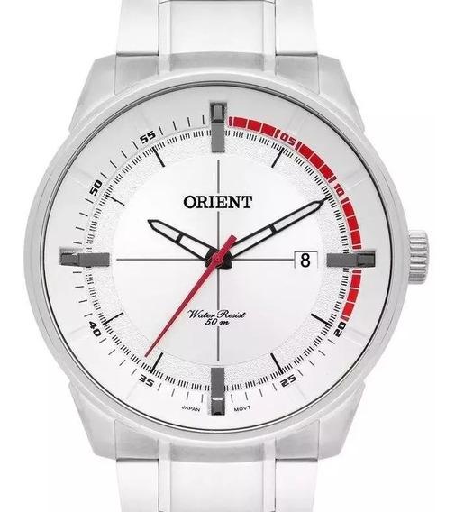 Relógio Orient Prata Masculino - Mbss1295 S1sx