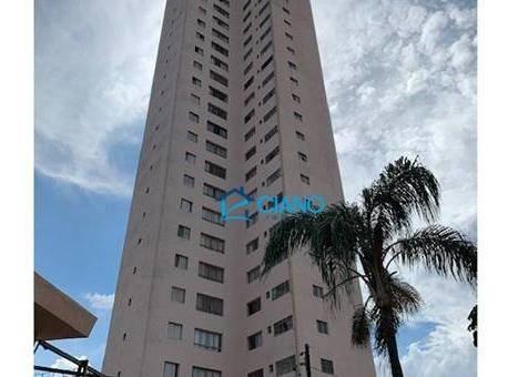 Apartamento Com 2 Dormitórios À Venda, 47 M² Por R$ 249.900 - Jardim Independência - São Paulo/sp - Ap1028