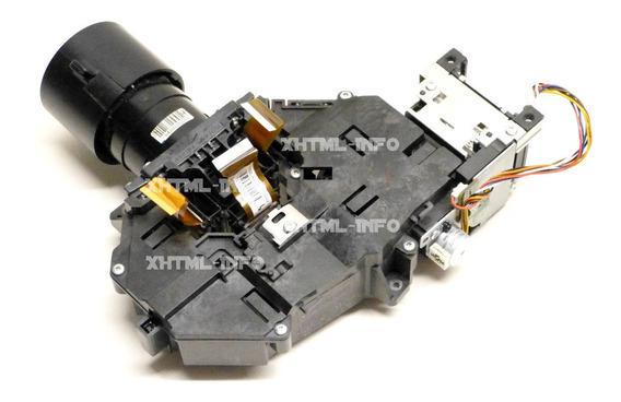 Bloco Optico Com Prisma Lcds Para Projetores Epson S12+ -