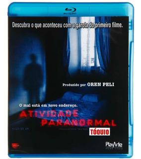 Blu Ray Atividade Paranormal Tóquio Aoi Nakamura