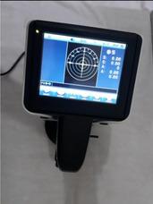 Lesômetro Digital Com Impressora