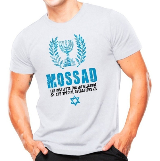 Camiseta Militar Estampada Mossad Branca