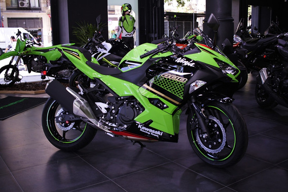 Kawasaki Ninja 400 Abs 2020 Exclusivo Lidermoto