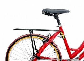 Bagageiro Flex Bike