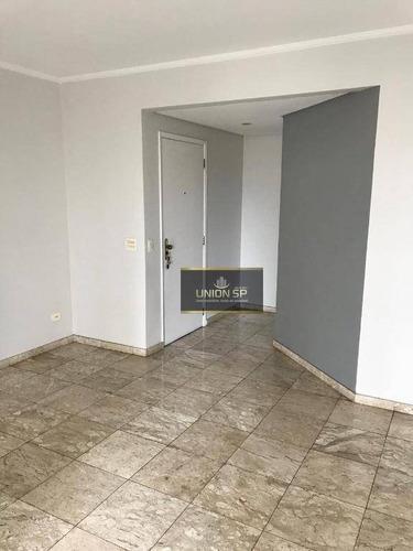 Apartamento Com 4 Dormitórios À Venda, 150 M² - Morumbi - São Paulo/sp - Ap47291